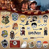 Набір наліпок Harry Potter з героями улюбленої гри Гаррі Поттер, стікери