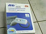 Б/У A&D UA-604, фото 4