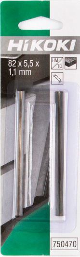 Ножи для рубанка HiKOKI 82 мм (750470)