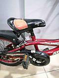 Б/У Ardis Amazon BMX 16, фото 3