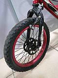 Б/У Ardis Amazon BMX 16, фото 7