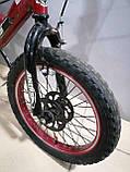Б/У Ardis Amazon BMX 16, фото 9