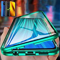 Bakeey у разі поко технології NFC Х3 магнітні 360 фліп сенсорний екран двосторонній 9Н загартоване скло +