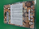 Б/У Foresta 40 см, фото 2