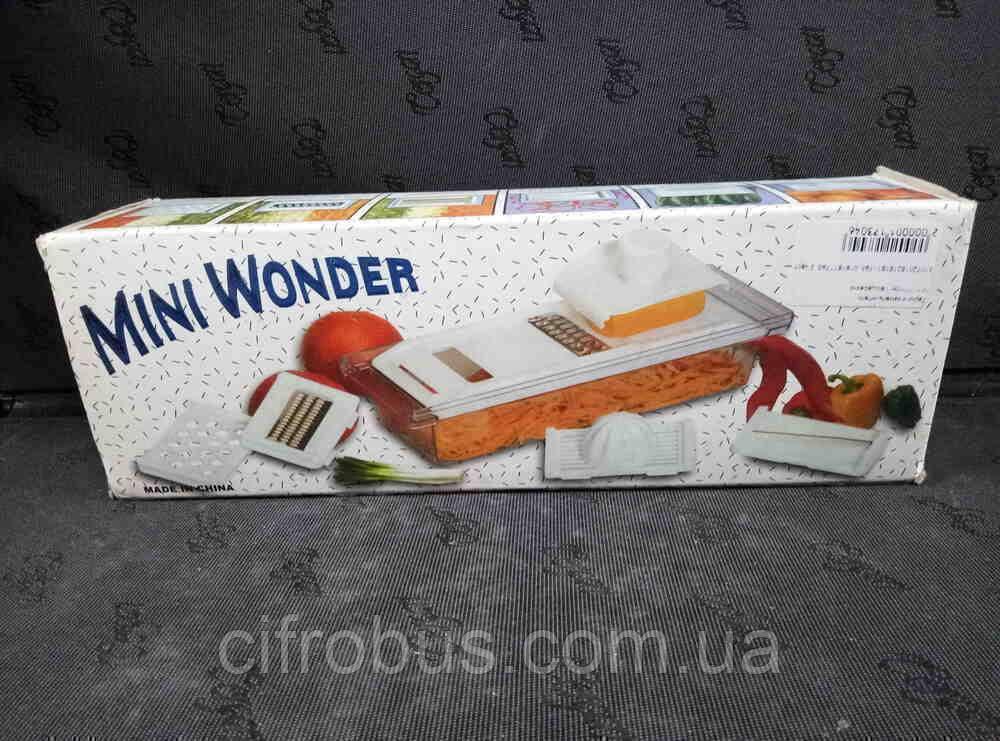 Б/У Mini Wonder овощерезка