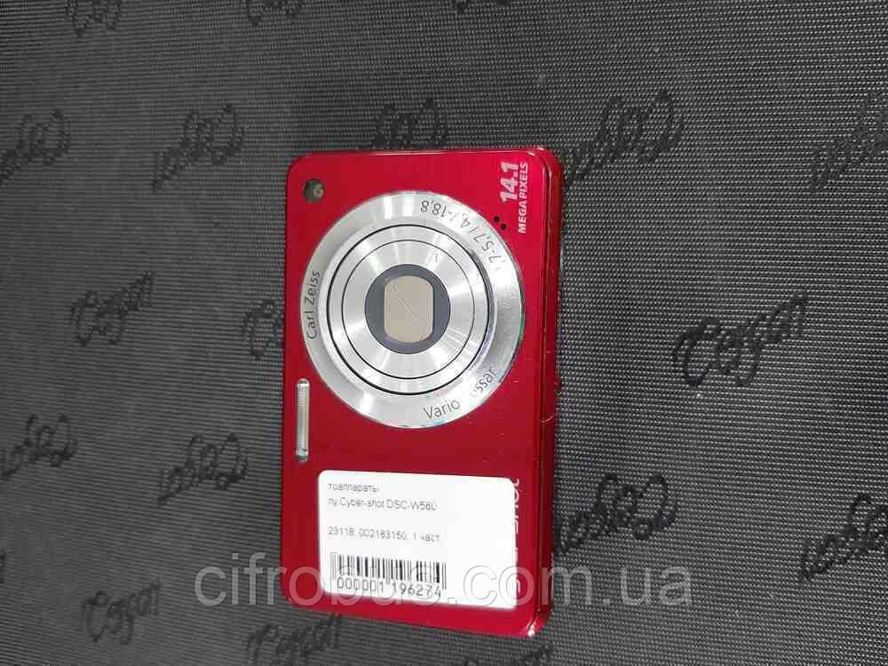 Б/У Sony Cyber-shot DSC-W560