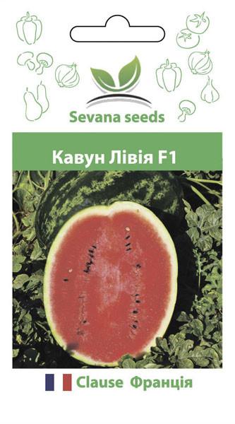 Семена арбуза Ливия  F1  овальный  10 шт.  Clause