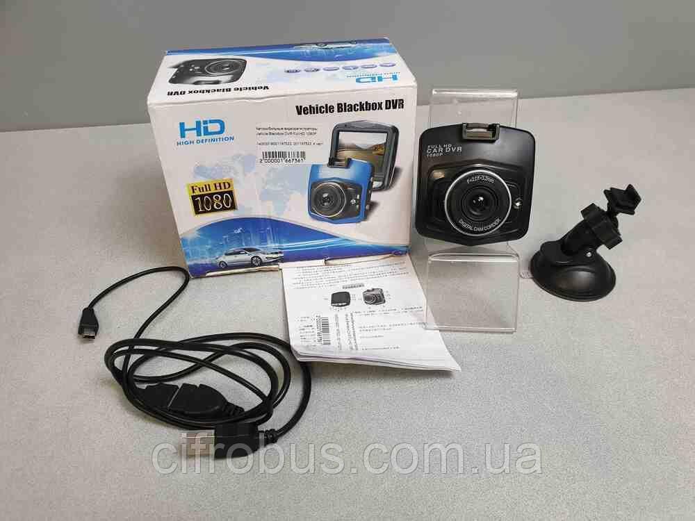 Б/У Vehicle Blackbox DVR Full HD 1080P