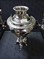 Б/У Самовар ЗШВ 1991 г
