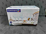 Б/У Luminarc H9951/1, фото 3