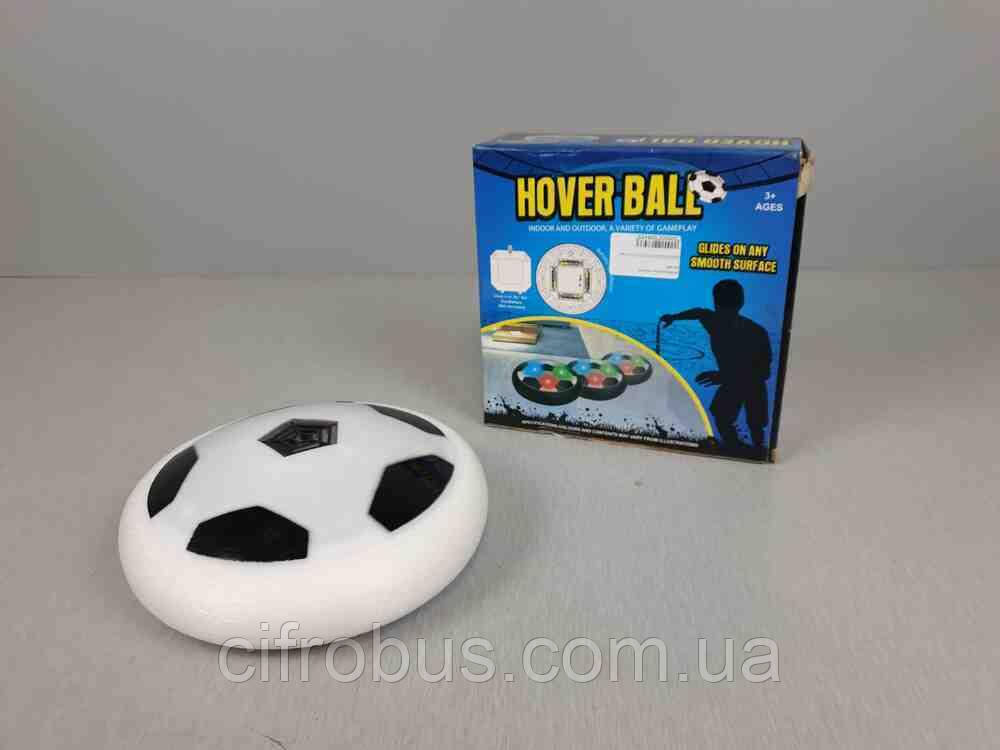 Б/У Hover ball