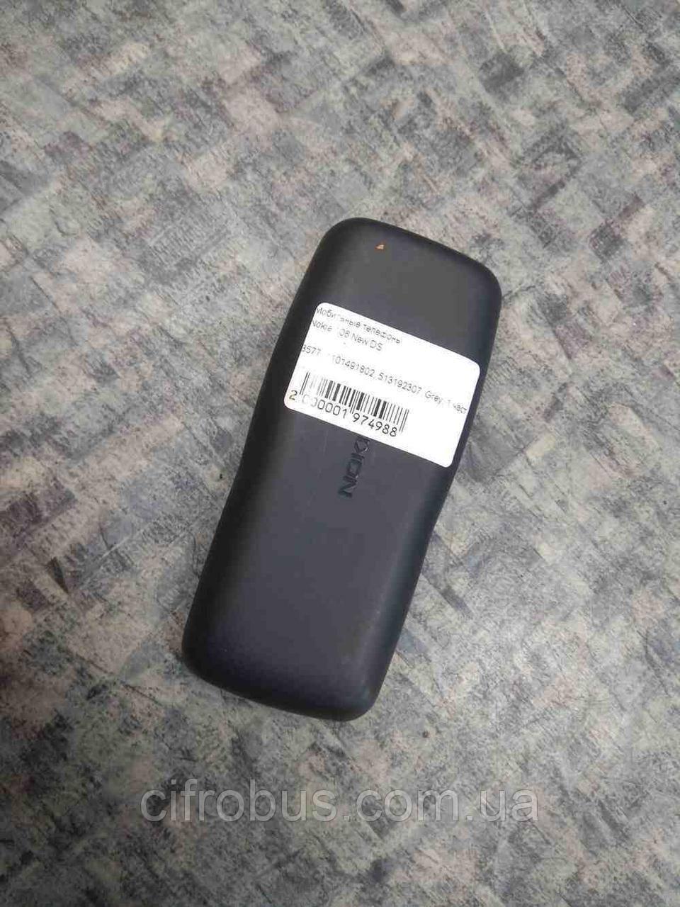 Б/У Nokia 106 New DS