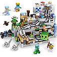 Конструктор в боксе с полем для лего  Майнкрафт Minecraft Шахта с сокровищами, фото 3