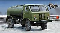 Модель автомобиля ГАЗ-66 топливо-заправщик 1/35