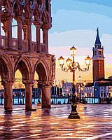 Картина рисование по номерам Brushme Вечерняя площадь Венеции GX32268 40х50см набор для росписи, краски, кисти