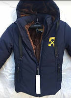Курточка для хлопчиків на вік :8,9,10,11 років