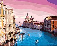 Картина рисование по номерам Brushme Венеция GX8337 40х50см набор для росписи, краски, кисти холст