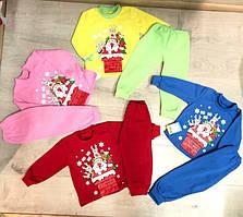 Піжамка для дівчаток та хлопчиків на ріст 122-128 см з начосом новорічна у жовто-салатовому кольорі