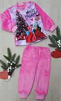 Піжами махрові для дівчаток розові новорічні на ріст:86-92,98-104,110-116,122-128,134-140 см