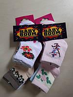 Носки для дівчаток на вік 1-2 роки упаковка 3 шт