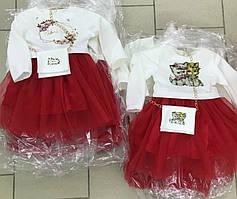 Плаття з розовим та червоним фатіном на ріст:98,104,110,116 см