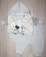 Костюмчики для хлопчиків трійка  у сірому кольорі з бодіком на вік:0-3,3-6,6-9 місяців