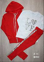 Спортивні костюми трійка для дівчаток на вік 4-5років ріст:104-110см у червоному кольорі