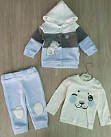Костюмчики для хлопчика трійка із ведмедиком у голубенькому кольорі