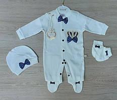 Ясельні костюмчики чоловічки,шапочка,рукавички для хлопчиків та дівчаток ріст 56,62,68