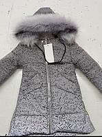 Курточка для дівчаток світловідбиваюча,зима ,на ріст:116,122 см