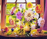 """Картина по номерам в коробке 40*50 см """"Букет на окне"""",крас,акрил,кисть-3шт. RA3648"""