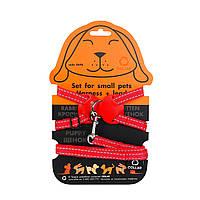Шлея DOG Extreme с кожаной накладкой и поводком для кроликов