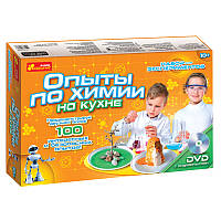 """Научная игра 12114043Р """"Опыты по химии на кухне"""" в упаковке 40-26-6 см"""