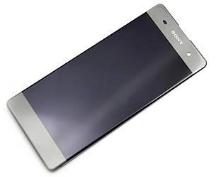 Дисплей Sony Xperia XA сірий (LCD екран, тачскрін, скло в зборі), Дисплей Sony Xperia XA сірий (LCD екран,