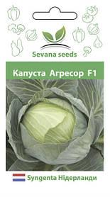 Семена капусты Агрессор F1 50 шт. Syngenta