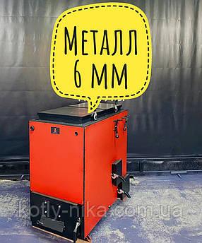 Котел Пітон 25 кВт з регулюванням потужності МЕТАЛ 6 мм