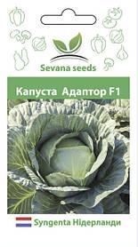 Семена капусты Адаптор F1 50 шт. Syngenta