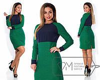Платье женское двухцветное по колена