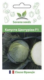 Семена капусты Центурион F1  50 шт. Clause