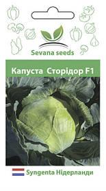 Семена капусты Сторидор F1 50 шт. поздний Syngenta