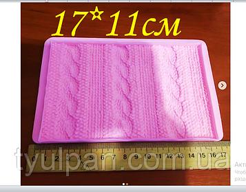 Молд силиконовый вязание плетение зимний
