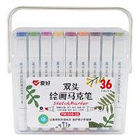 Набір скетч маркерів AIHAO 36 кольорів
