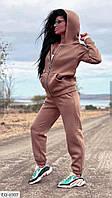 Спортивный женский костюм на флисе