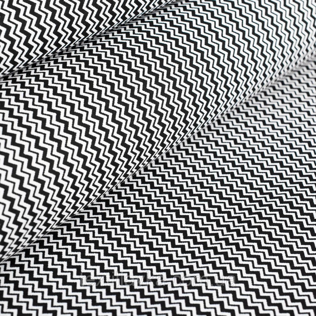 Ткань хлопок мелкий черно-белый зигзаг