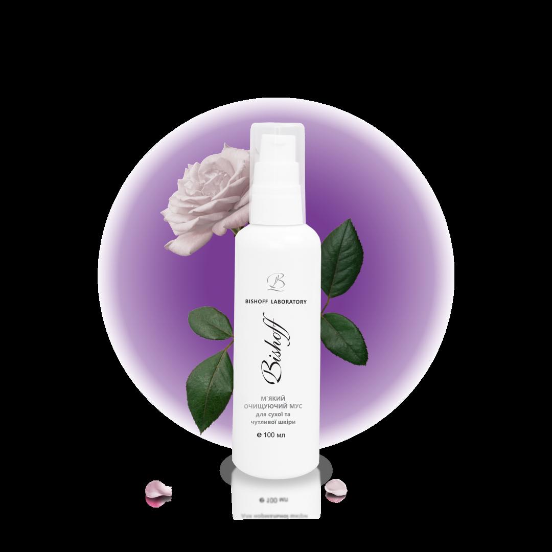 Мус Bishoff М'який очищуючий для сухої та чутливої шкіри з білою трояндою 100 мл G3/100
