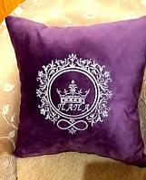 Подушка на подарок папе
