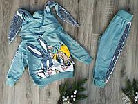 Детский костюм 2-5 лет двунитка для девочек Турция оптом