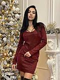 Женское  красивое и сексуальное платье по фигуре, фото 2