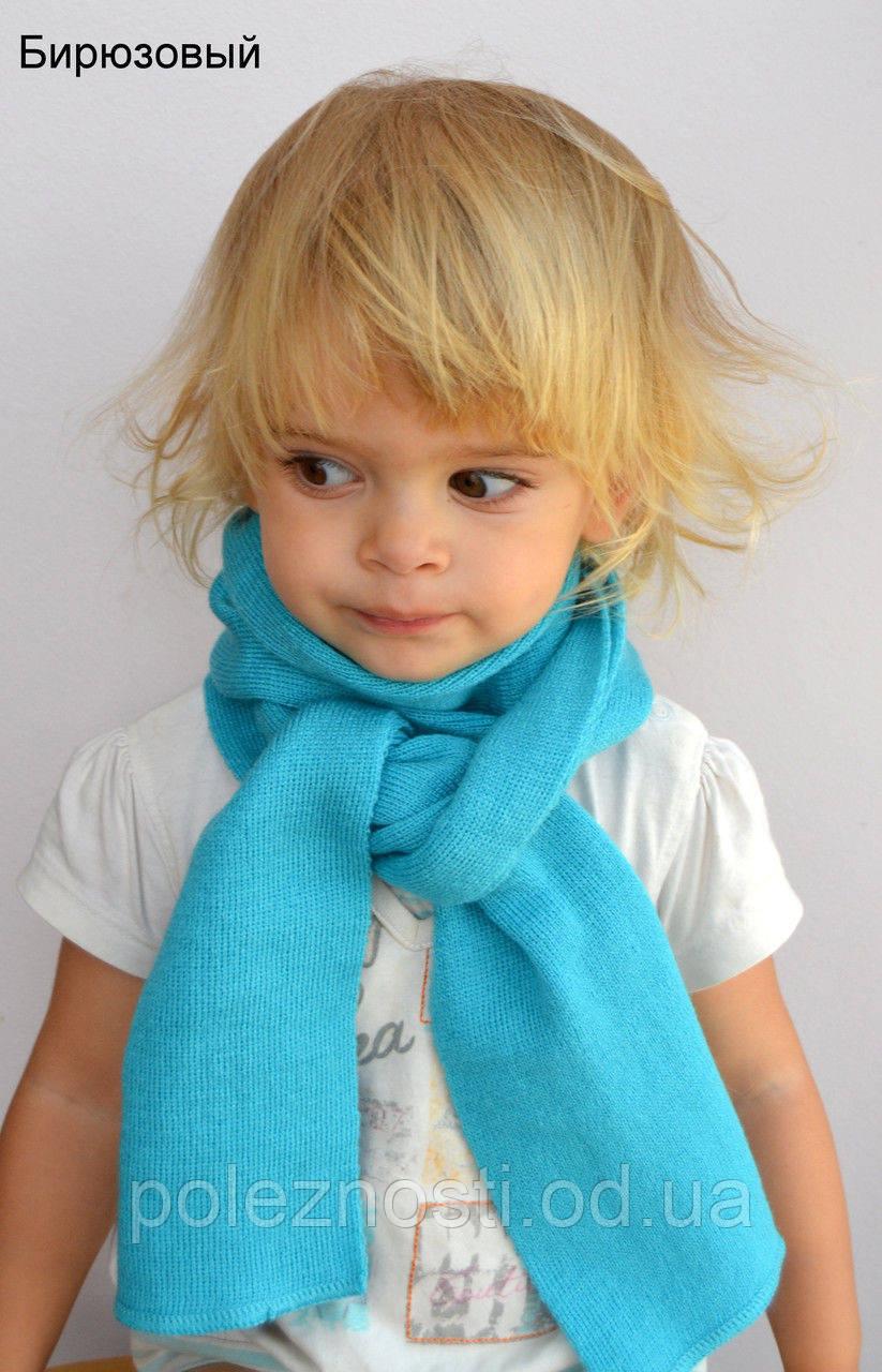 Детский шарфик (черный остался в наличии)