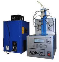 Аппарат АТФ-01 для автоматического определения предельной температуры фильтруемости дизельных топлив